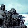 Fukura Coast
