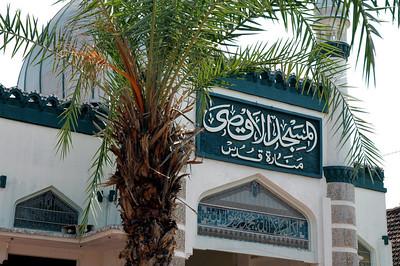 Al-Aqsa/Kudus Mosque - Kudus, Indonesia
