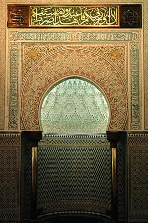 Imam prayer area, National Mosque - Kuala Lumpur, Indonesia