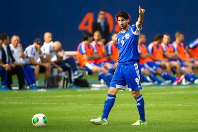 Honduras vs Israel Friendly Match