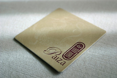 Paiza Suite Collateral, Coaster