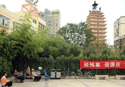 Western Pagoda, Kunming