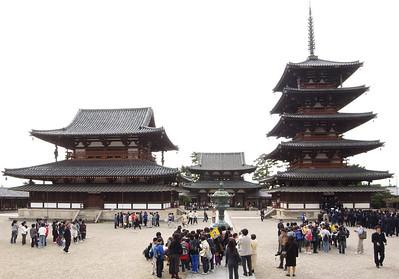 Horyu-ji, Ikaruga