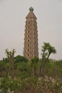 Haibao Pagoda, Yinchuan