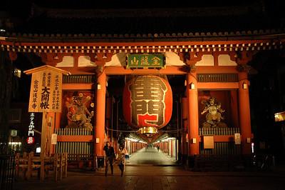 Kaminarimon, Sensoji, Tokyo