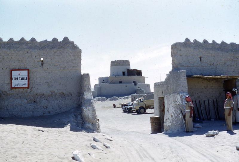 entrance Jahili