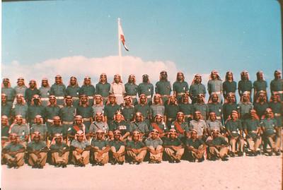 Maj Halstead A Sqn at Mirfa