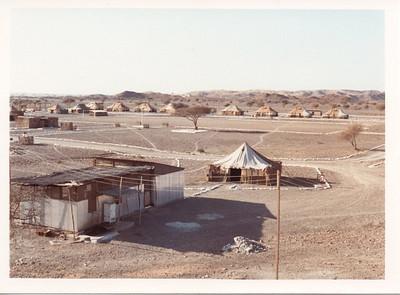Manama 73-0003