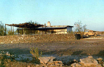 Squadron Officers' Mess, Manama '68