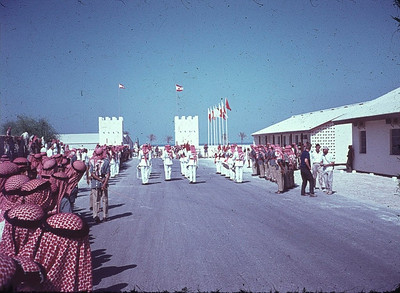 Murqab Ceremony P & D before gates