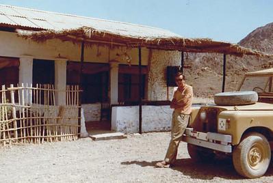 Dowey, Masafi Officers' Mess '68. NB Ken Wilson's parrot, stuffed