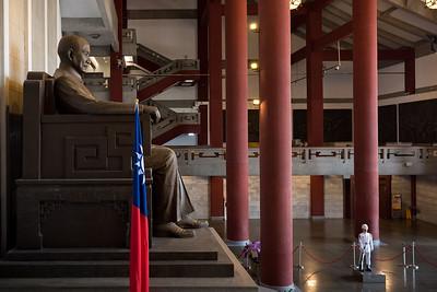 Sun Yat Sen Memorial Hall, Taipei, Taiwan