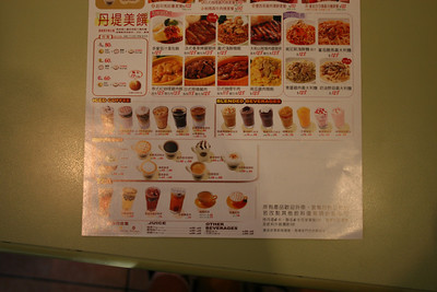 """Dante's menu, with the drinks visible at the bottom.  My mango thang is third from right and the mocha drink I got quite a bit is second from left in """"Blended Beverages"""".  Note the food prices here are actually a bit higher than we saw elsewhere throughout our trip."""