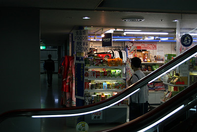"""The first Asian """"convenience"""" store I saw, this one at the airport in Osaka."""