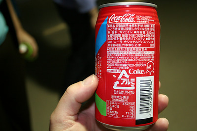My first Asian Coke!