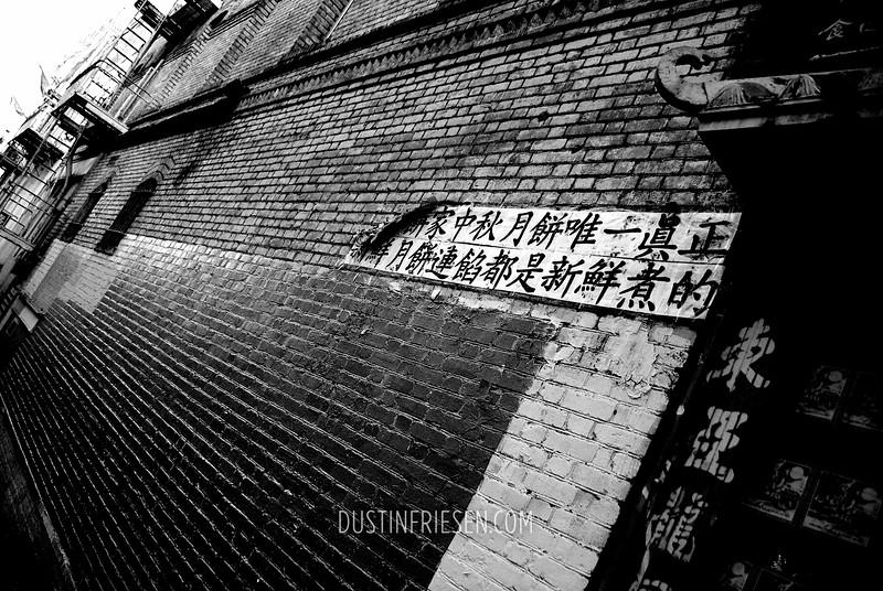 China Town;<br /> San Francisco, California