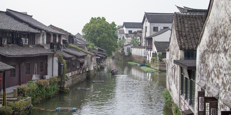 China, Shaoxing