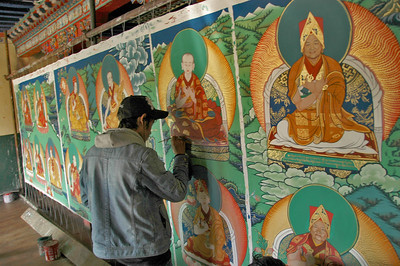 Ancient Fine Art General Restoration Company, Lhasa
