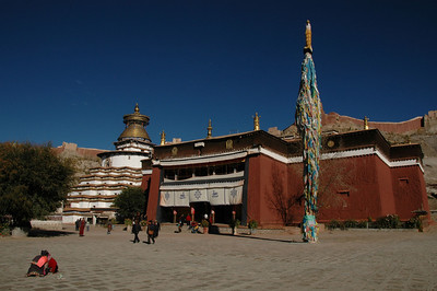 Pelkor Chode monastery, Gyanste