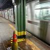 MTA, NYC