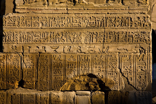 Writings of the Ancients, Egyptian Hieroglyphs, Egypt
