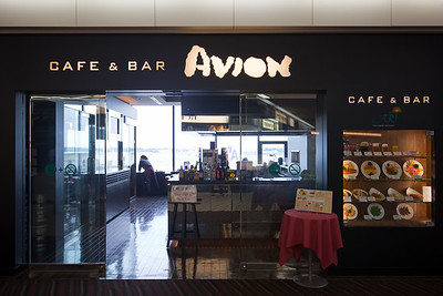 After checking out all of our options this side of passport control, we finally decide to try Cafe & Bar Avion...