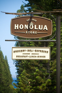 Located a short walk uphill from the hotel, the Honolua Store is certainly a convenient place to grab a quick and affordable breakfast or lunch
