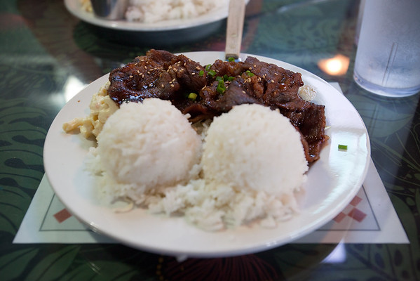 I try their teriyaki beef plate.  It's good, but I think I prefer Aloha Mixed Plate