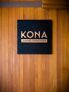 DAY 1 (continued) - This morning, Michele and Phylo introduce us to Kona Coffee Purveyors