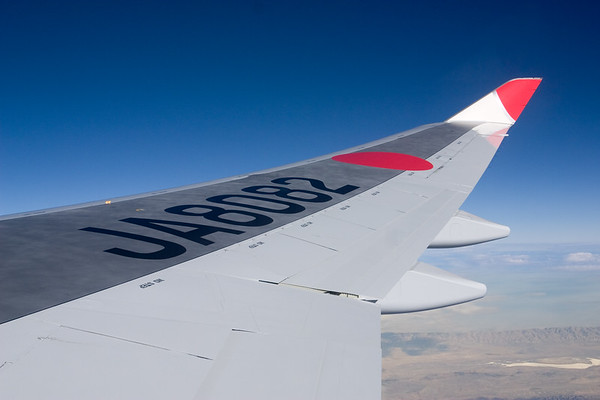 Overlooking the wing while...