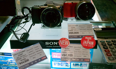 $1,237 for the Sony NEX-5N? That's way over MSRP