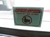 Sign on Dublin Area Rapid Transit train.