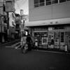 Akabane / Tokyo