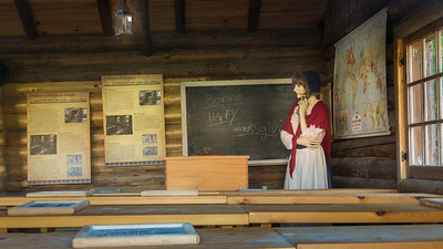 Mistress of the One room Schoolhouse