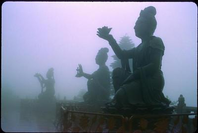 Po Lin Monastery, Lantau Island, Hong Kong (slide film)