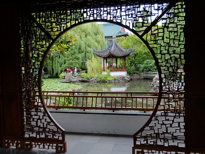 Jade Water Pavilion, with a Heaven (circular) and Earth (square) gates