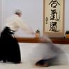 Aikido World Headquarters.<br /> Tokyo, Japan