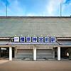 近鉄 橿原神宮前駅 2014 Kintetsu Railways KASHIHARAJINGUU-MAE Station  Nara,Japan