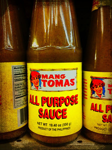 """All Purpose Sauce  Week 18/52. I love going to asian grocery stores, as you never know what you bump into. This one made me say: """"If you have a purpose, I have the sauce!"""""""