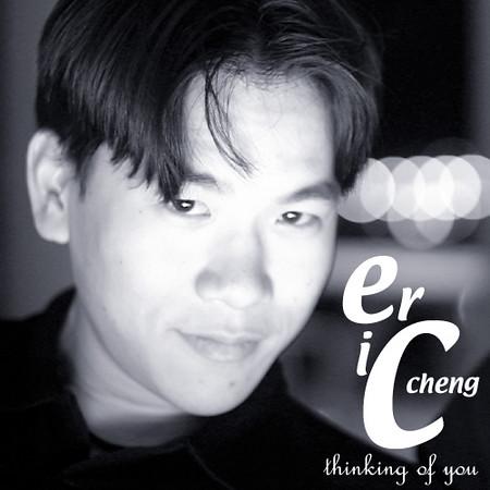 eric_album_cover