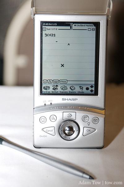 WWNC 2006