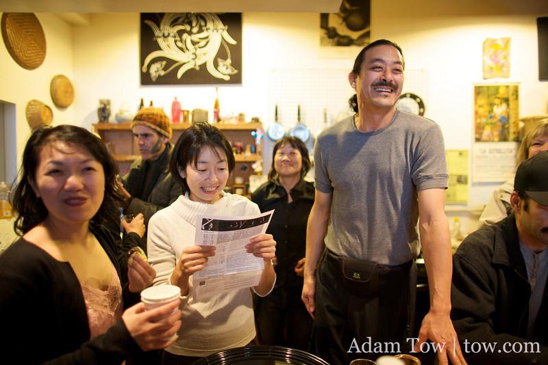 Kallan announces the taiko performance would soon begin.
