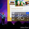 Bertrand Serlet demonstrates multi-touch handwriting recognition in Snow Leopard.