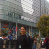 In front of Moscone West, site of WWDC 2009.
