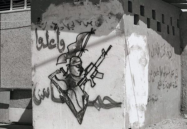 Graffiti on a wall in the West Bank.