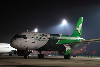 "Nigerian First Nation Airlines Airbus A319-113 tail no 5N-FNE ""Faith"" SN:0660 is waiting for maintenance at Aeroplex of Central Europe Ltd."