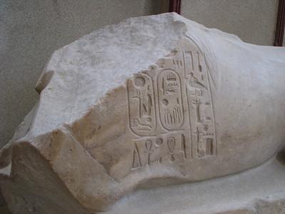 A Fekvő Ramszesz, II. Ramszesz szobra