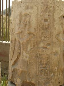 Oszloptöredék II. Ramszesz kartusaival