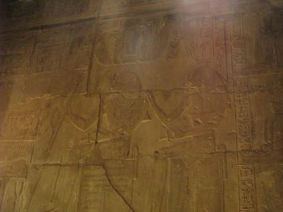 II. Ramszesz és a Thébai nomosz megszemélyesítése (Waszet)