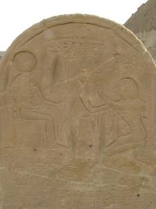 I. Széthi látogatását megörökítő sztélé